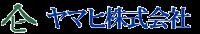 ヤマヒ株式会社
